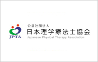 Japan Physical Therapy Association