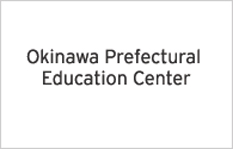 Okinawa Prefectural Education Center