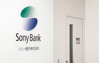 Sony Bank Inc.