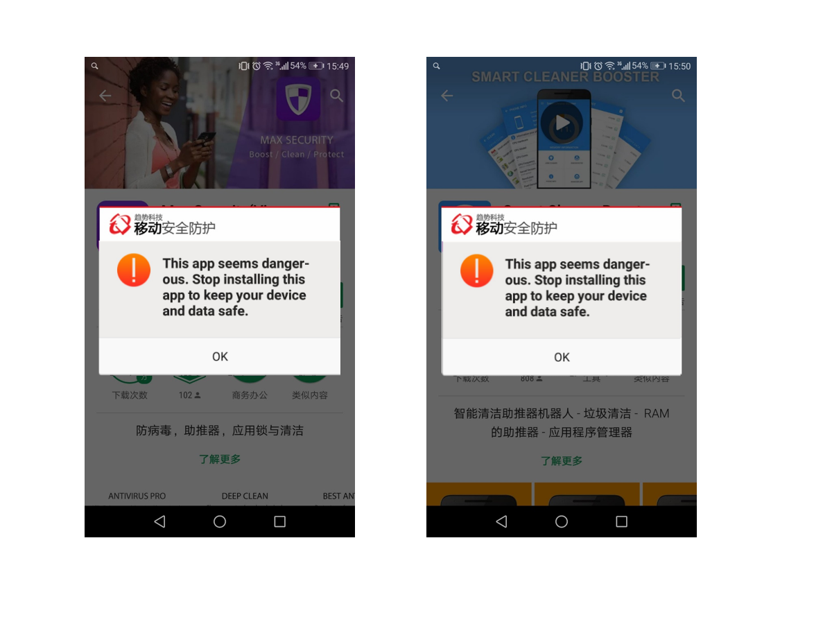 Figure 1. Malicious apps found on Google Play, detected by Trend Micro Mobile Security