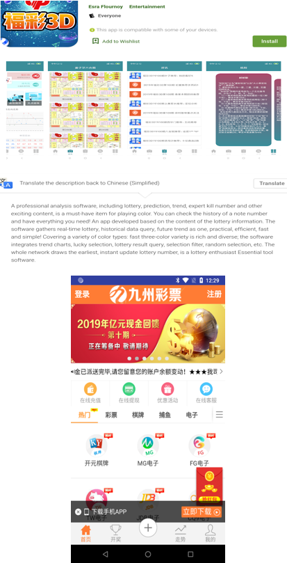 Figure 6. Screenshots of the app on Google Play and the translated description (top), and the actual UI when launched (below)