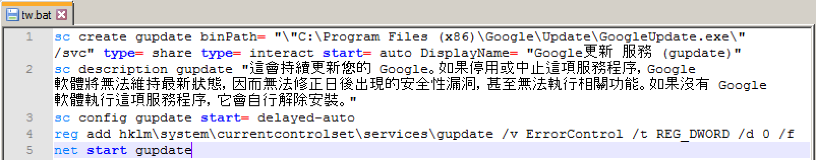 Figure 9. The executable version will install and name it as a Windows service, change registry to disable error display, and launch the service