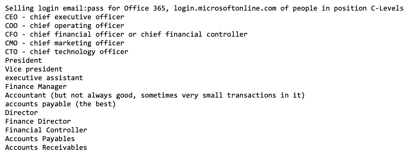 圖2. 地下論壇訊息提供竊來的帳號密碼。
