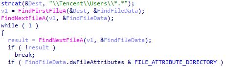 圖18. 用來取得使用者QQ號碼的程式碼