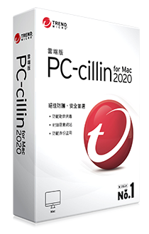 PC-cillin 2020 for Mac