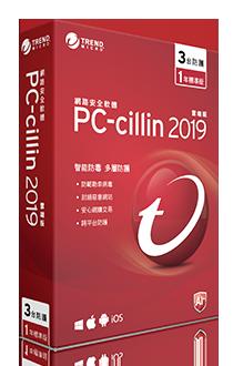 pc cillin 雲端 版 2018